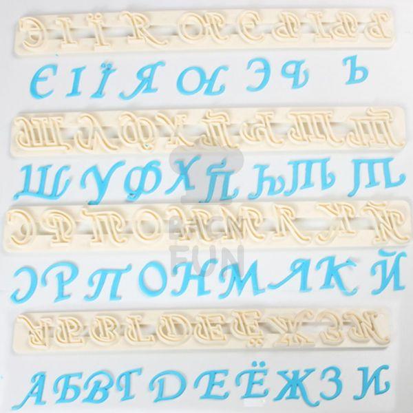 Buchstaben-Ausstecher Set russisch-kyrillisch